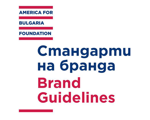ABF_Guidlines