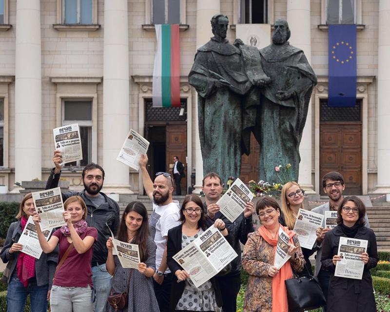 Асоциация на европейските журналисти – България (АЕЖ-България)