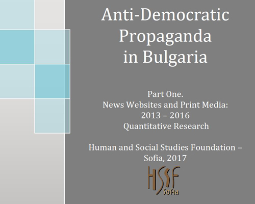 Anti-democratic-propaganda-2017-part1-en