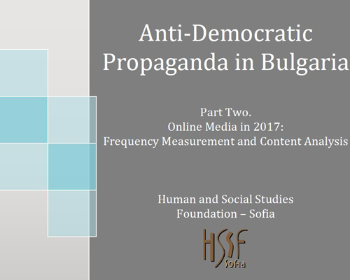Anti-democratic-propaganda-2017-part2-en