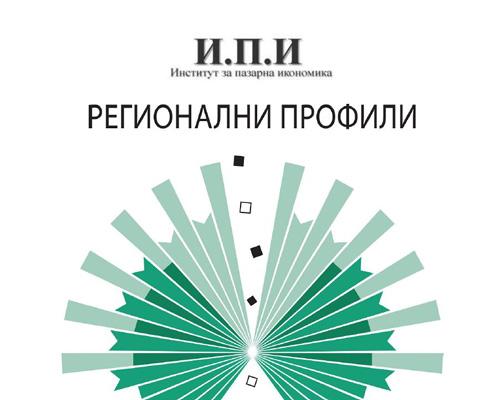 Regional-Profiles-2018