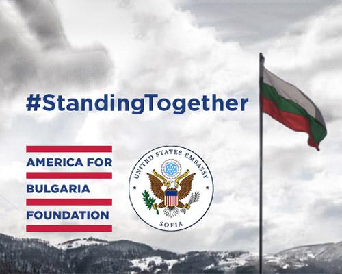 """Посолството на САЩ и """"Америка за България"""" стартират програма в подкрепа на доброволчески инициативи"""