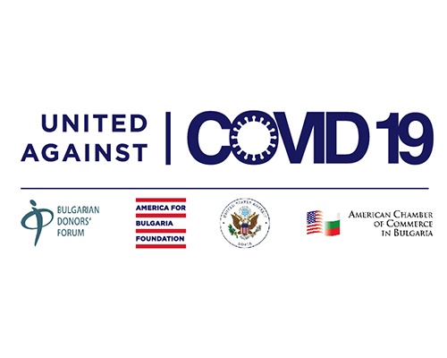 United: We Support Communities in Need in Bulgaria