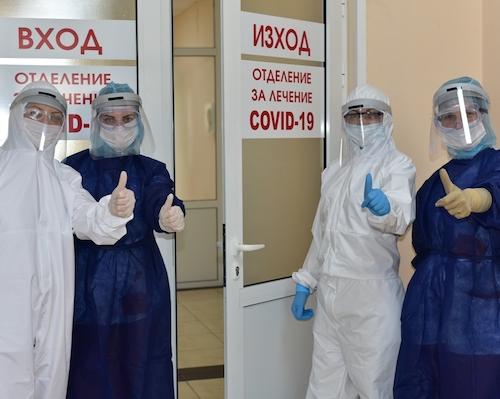 Заедно в подкрепа на българските медици и болници