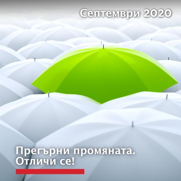 newsweb-bg