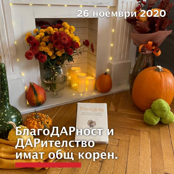 Web-newsletter-banner-bg