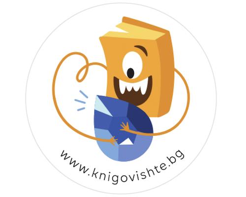 Play Your Way to Reading Mastery with Knigovishte