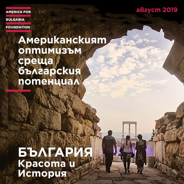 newsletter-header-2019-August-mobile-bg
